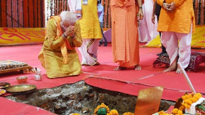 राम मंदिर भूमिपूजन, अयोध्या