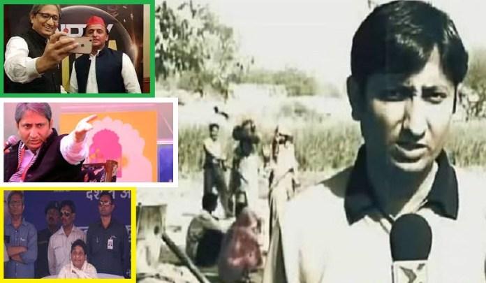 रवीश कुमार ध्यानचंद पुरस्कार