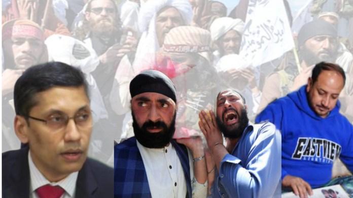 अफगानिस्तान तालिबान