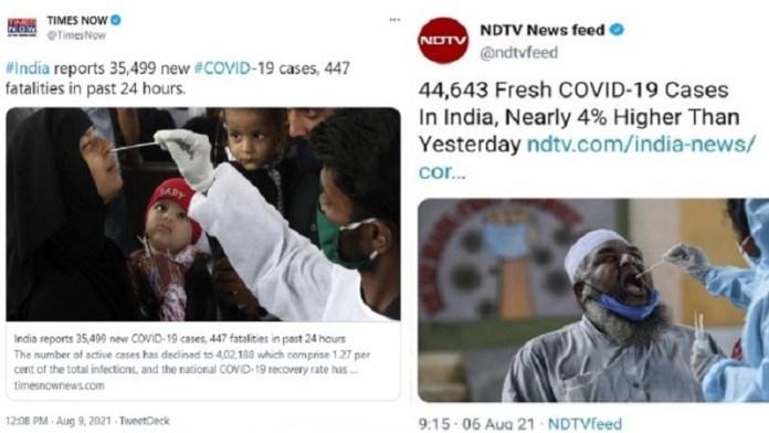 NDTV के बाद Times Now की कोरोना से जुड़ी रिपोर्ट में मुस्लिम का फोटो