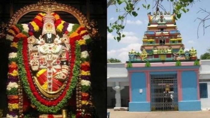 तेलंगाना का चिल्कुर बालाजी मंदिर