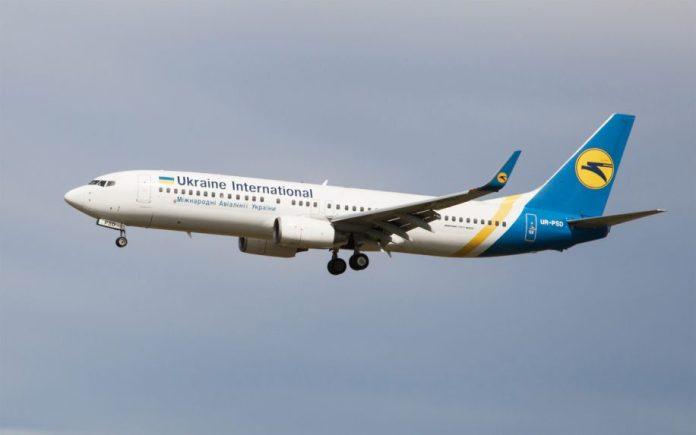 यूक्रेन विमान हाईजैक