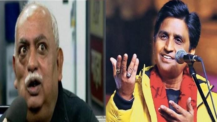 कुमार विश्वास के ट्वीट पर यूजर्स के निशाने पर आए मुनव्वर राना