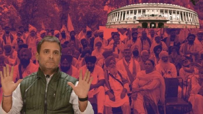 राहुल गाँधी पहुँचे किसान संसद