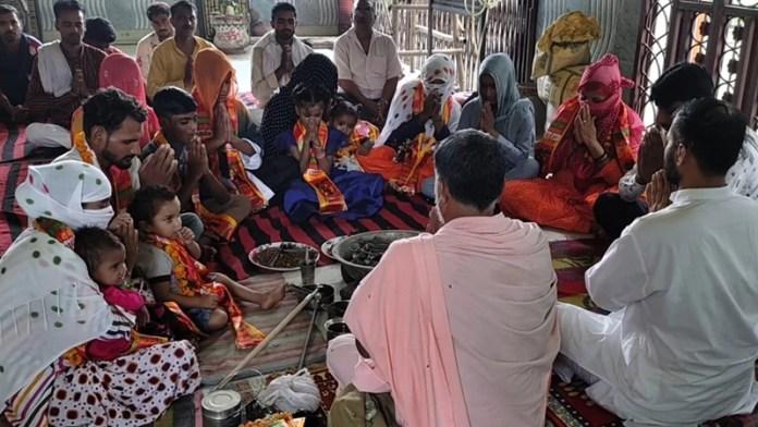 हिंदू परिवार शुद्धिकरण