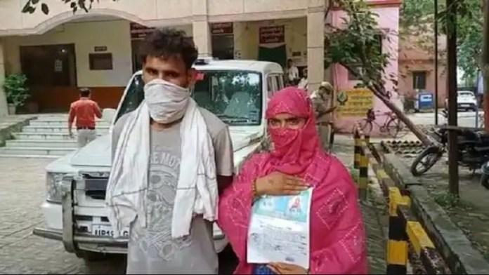 मुस्लिम दंपति ने 12 साल बाद इस्लाम छोड़ हिंदू धर्म में वापसी