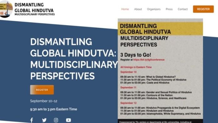 अमेरिकी नरसंहार से ध्यान हटाने का तरीका है ग्लोबल डिस्मेंटलिंग हिंदुत्व