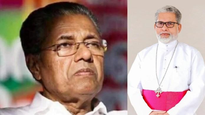 बिशप मार जोसेफ कल्लारंगट, पिनराई विजयन
