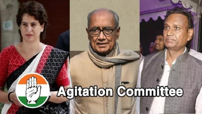 कॉन्ग्रेस पार्टी ने 'आंदोलन समिति' बनाई