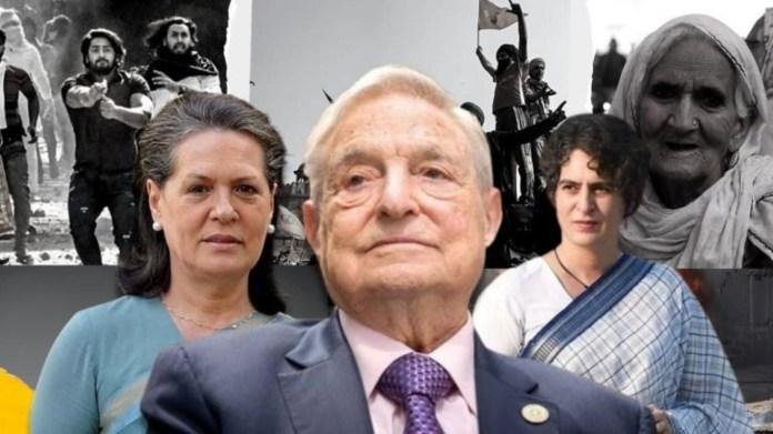 कॉन्ग्रेस आंदोलन समिति