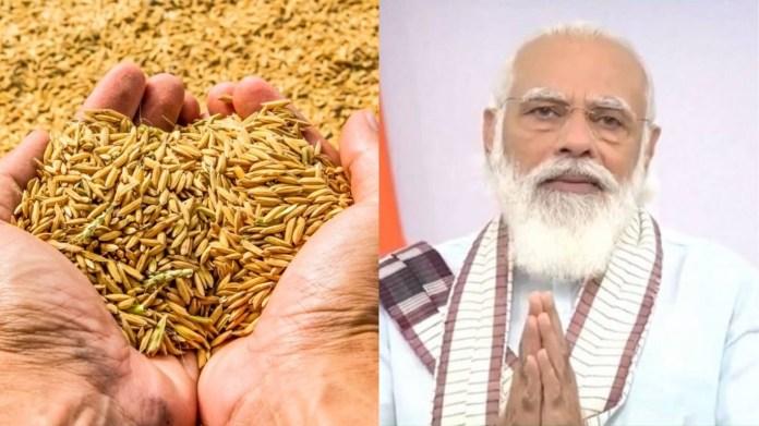 पीएम नरेंद्र मोदी किसान एमएसपी