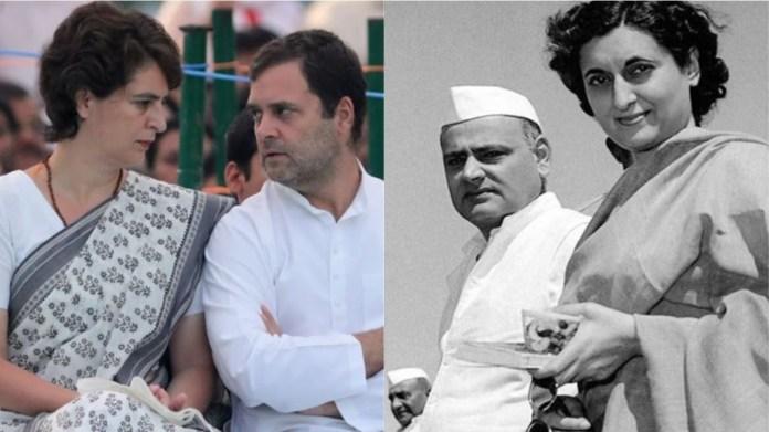 राहुल गाँधी प्रियंका गाँधी, फिरोज गाँधी