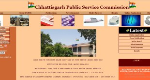 cgpsc vekhyata recruitment