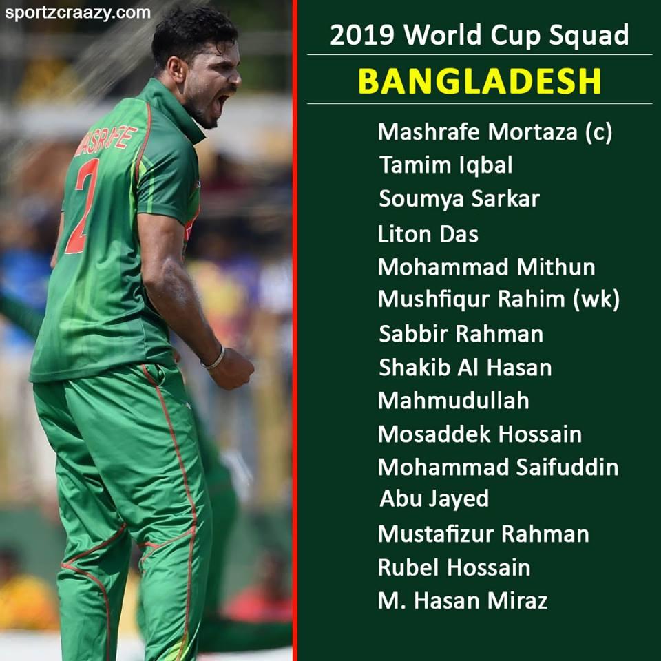 2019 वर्ल्ड कप के लिए बांग्लादेश की टीम