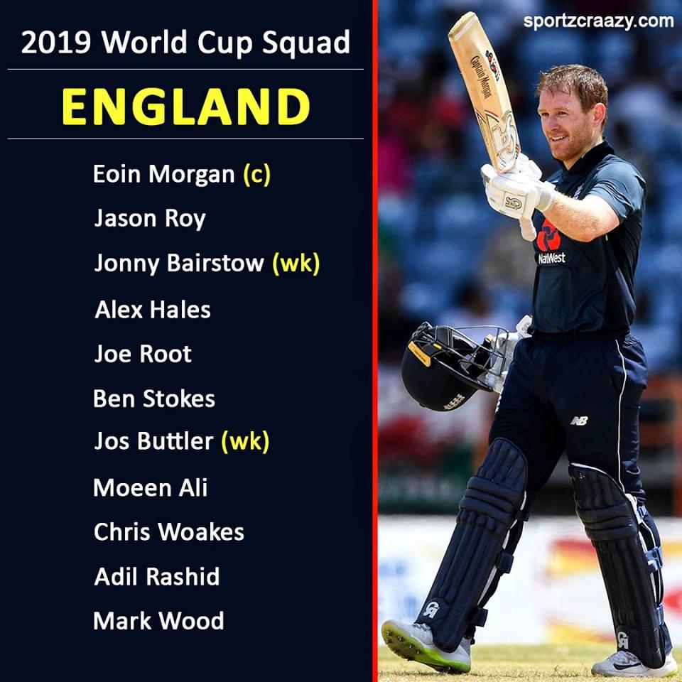 2019 वर्ल्ड कप के लिए इंग्लैंड की टीम: