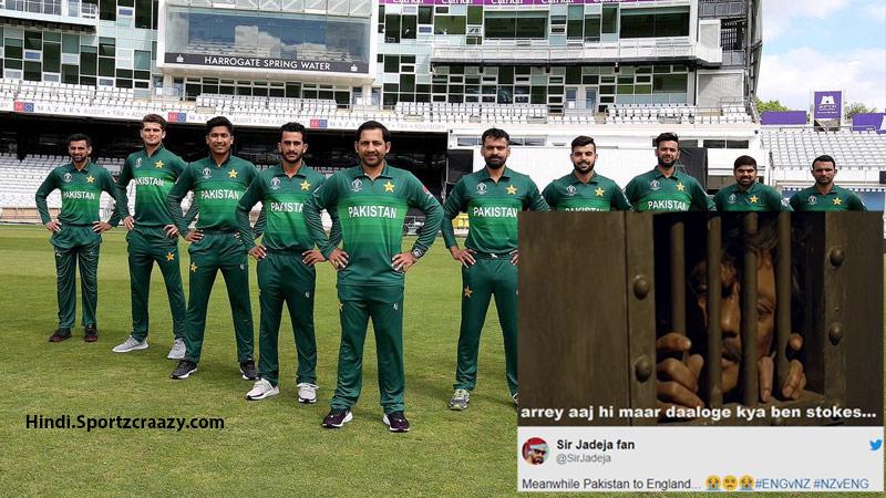 Pakistan Fans Drown in Meme