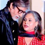 अमिताभ बच्चन अपनी पत्नी के साथ