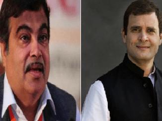 Rahul and Gadkari