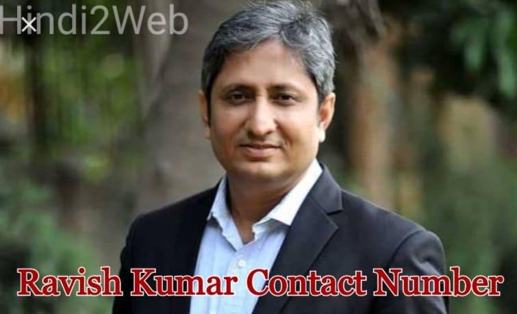 Ravish kumar contact number