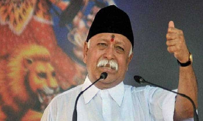 mohan bhagwat contact number