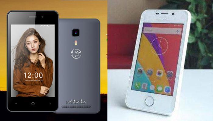 namotel smartphone