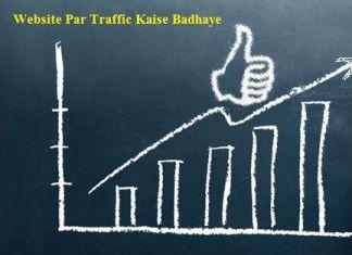 Website Par Traffic Kaise Badhaye