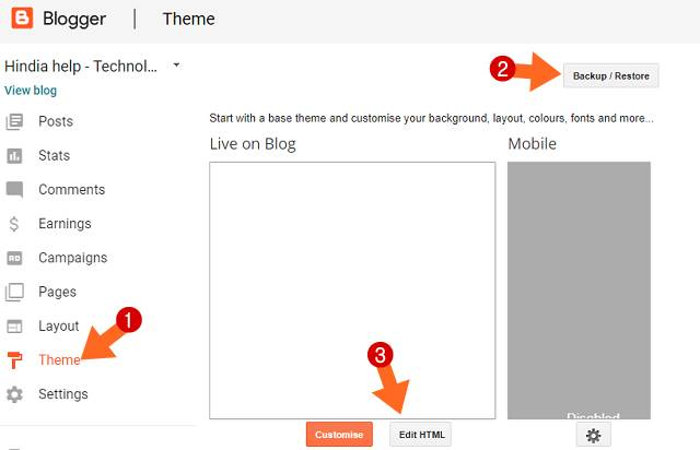 Blogger Blog की सभी Post में About Author Box Add कैसे करे