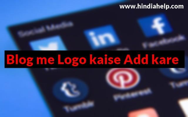 blogger blog me logo-kaise-lagaye