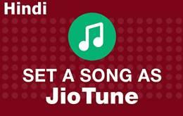 Jio Sim में फ्री में Caller Tune कैसे Set करे?