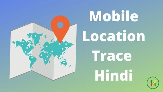 mobile number location hindi