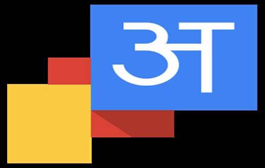 Computer में हिन्दी Typing कैसे करें?