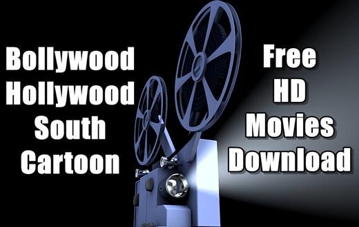 Free में Latest HD Movies कैसे Download करे?