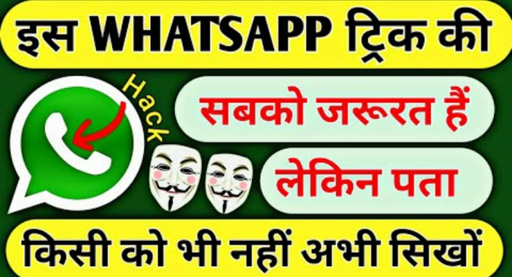 Hide WhatsApp On Android Phone