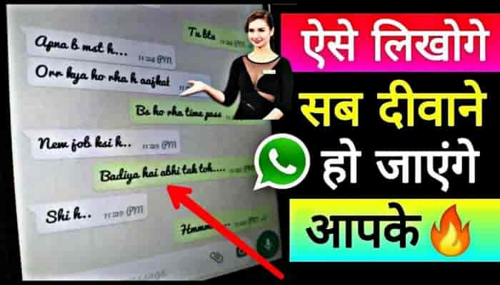 How To Change Font Style In WhatApp