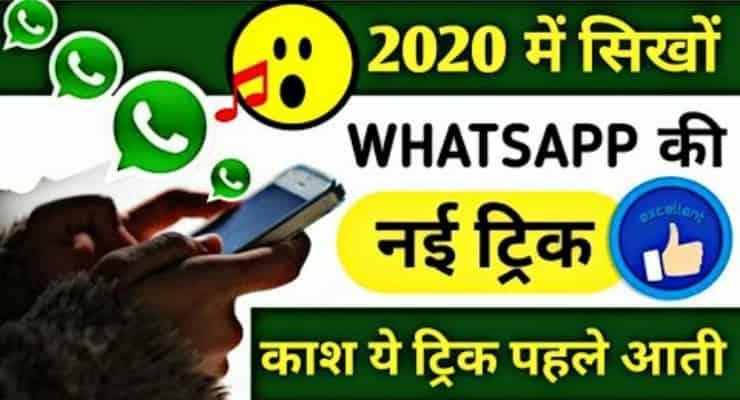 WhatsApp Notification Tone App