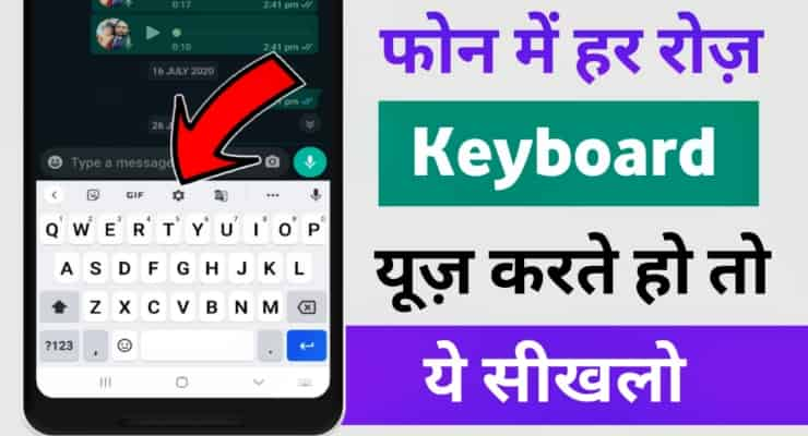 Keyboard 69 App For Android