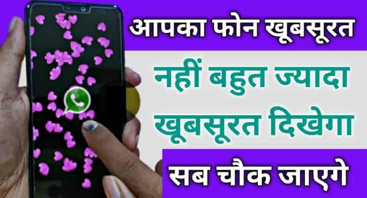 Best App Nottify App For Mobile Notification Effects