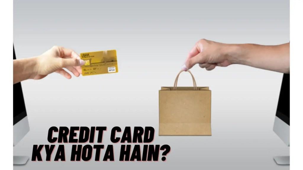 Credit Card कैसा होता है 1