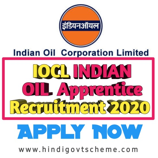 IOCL Indian Oil Apprentice Recruitment