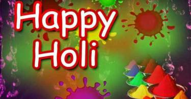 Holi Best Wishes In Hindi