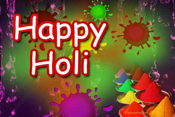Holi Best Wishes In Hindi