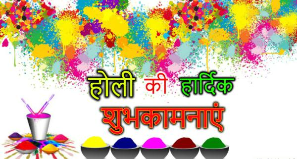 holi wallpaper in hindi