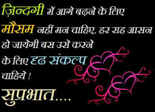 Image Result For Love Shayari In Hindi For Girlfriend