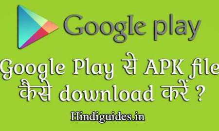APK File Download