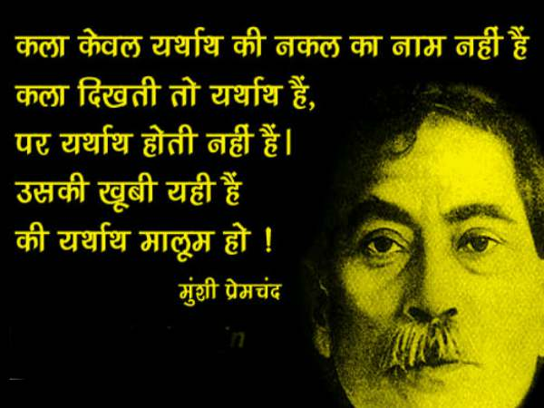Famous Poetry Kavita
