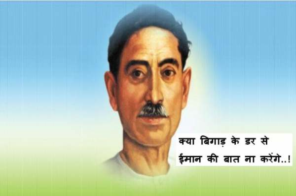 Kavi Munshi Premchand Poems in Hindi
