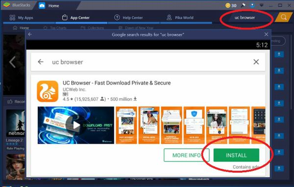 UC Browser for PC 7.4 Free Download
