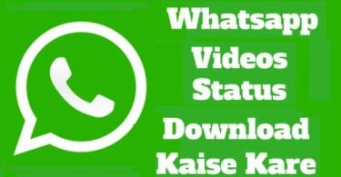 Whatsapp Status Save Kaise Kare