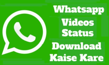 Whatsapp Status Save Kaise Kare