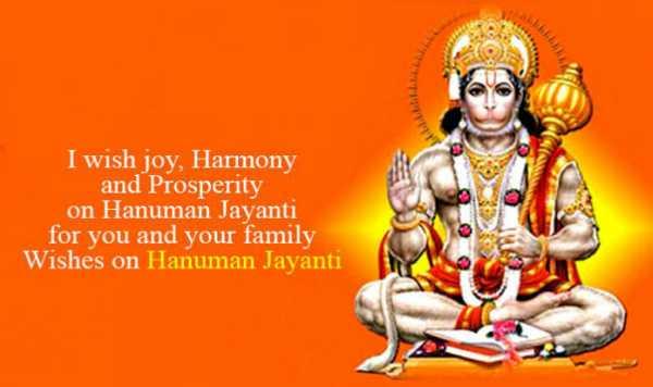 hanuman jayanti image shayari